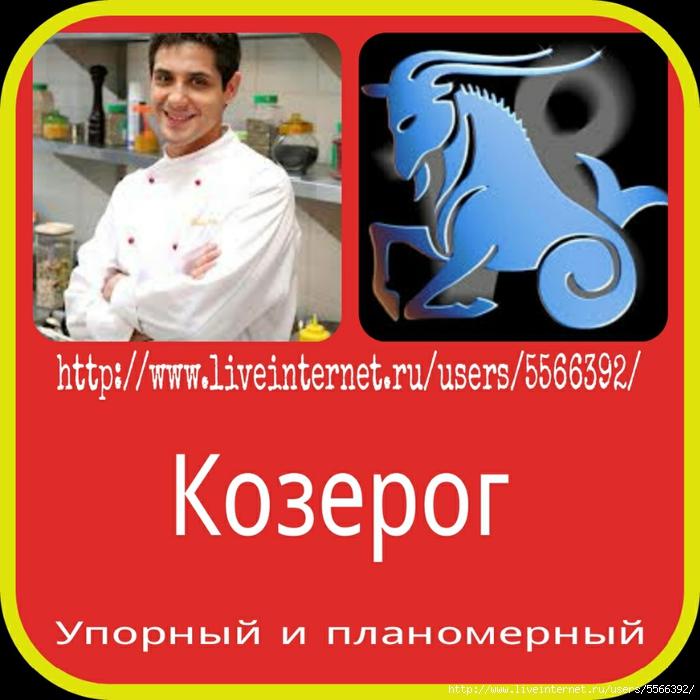 PicsArt_1396446850358 (700x700, 252Kb)