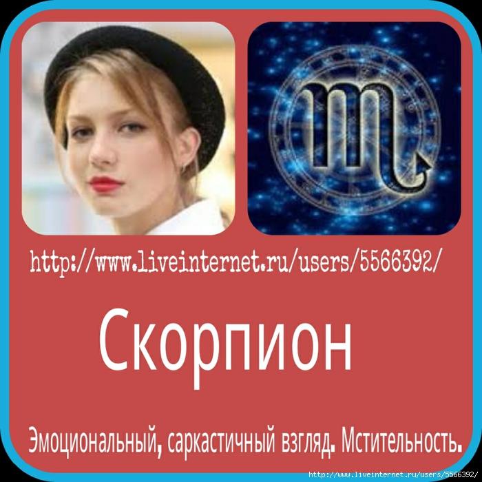 PicsArt_1396447065458 (700x700, 258Kb)