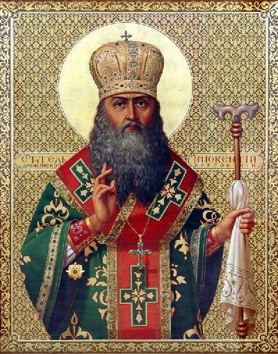 Святитель Иннокентий (400x509, 576Kb)