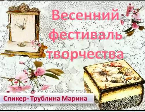2014-04-08_101759 (501x390, 446Kb)