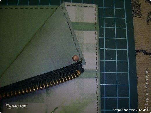 Открытка-куртка своими руками (10) (520x390, 89Kb)
