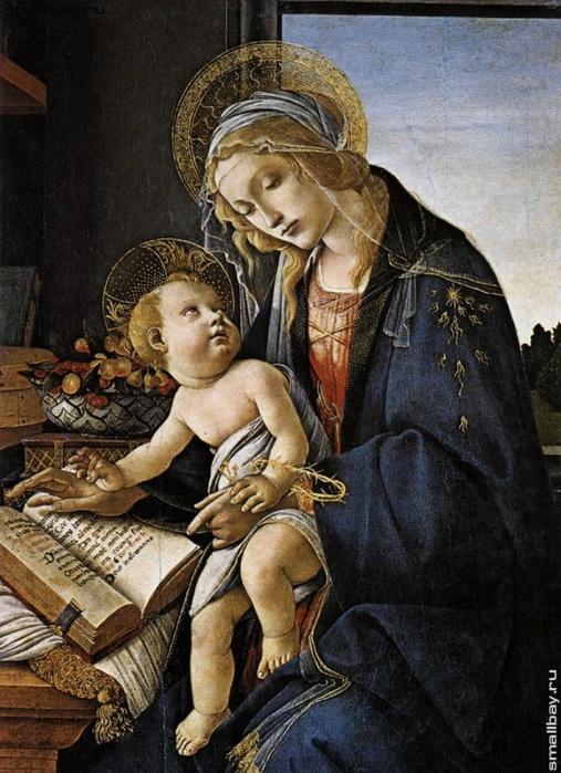 17. Мадонна с книгой (507x700, 291Kb)