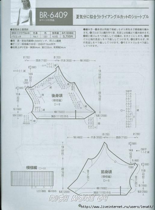 RM64_42 (515x700, 245Kb)