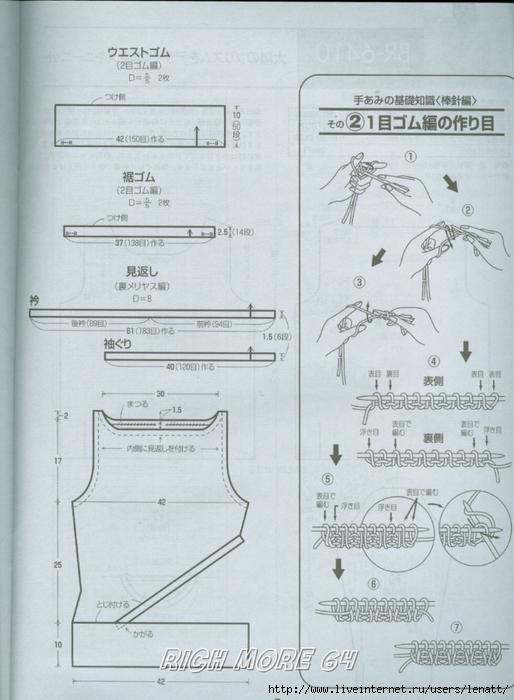 RM64_43 (514x700, 227Kb)