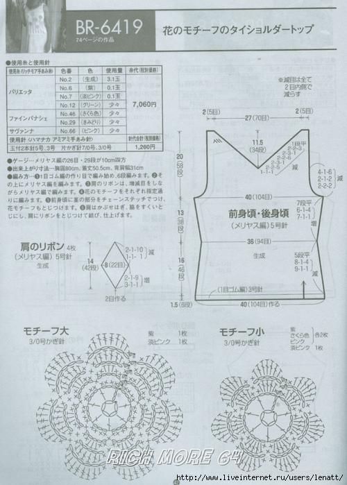 RM64_54 (500x700, 257Kb)
