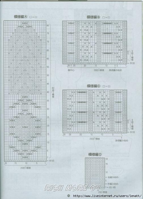 RM64_57 (504x700, 257Kb)