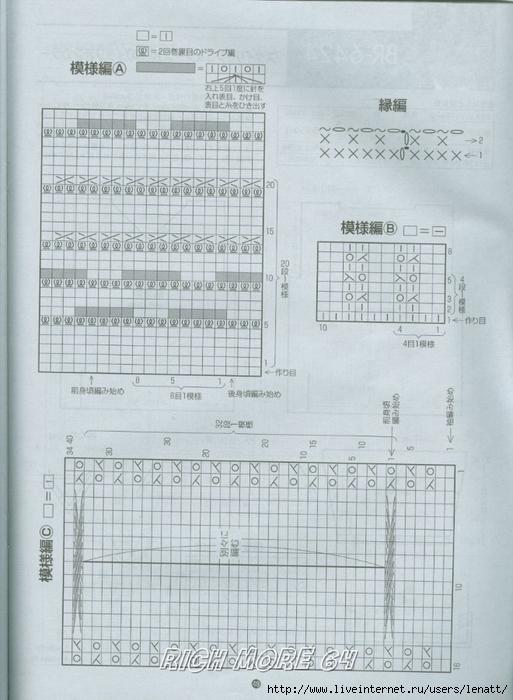 RM64_61 (513x700, 247Kb)
