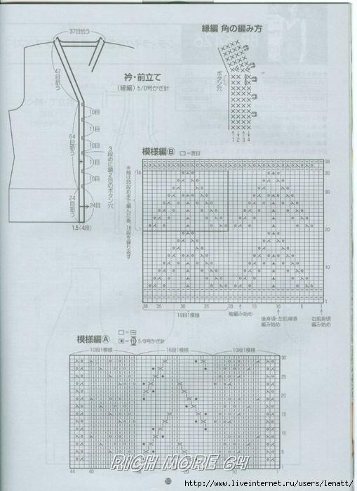 RM64_65 (509x700, 243Kb)