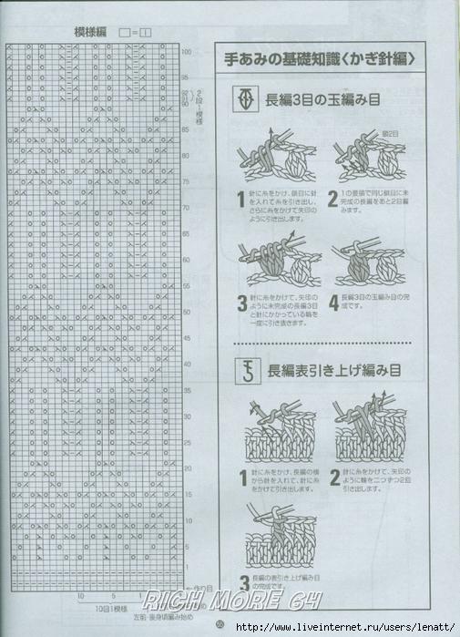 RM64_67 (505x700, 287Kb)