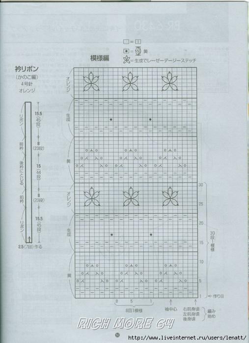 RM64_71 (507x700, 239Kb)