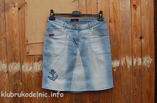 Юбка бохо из старых джинсов своими руками
