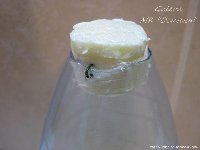 Колокольчик из пластиковой бутылки и бумажных лент. Мастер-класс (6) (699x525, 135Kb)