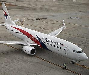Боинг угнанный из Малайзии (295x249, 24Kb)