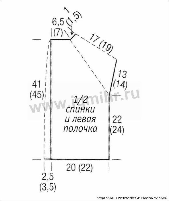urxlSM9XJ9Q (589x700, 104Kb)