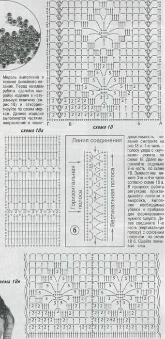 plat-ser4 (341x700, 199Kb)