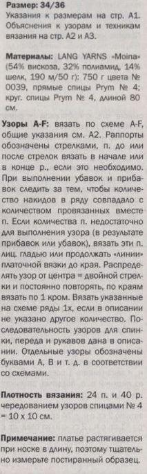 _RrMk_vCA5c (213x684, 115Kb)