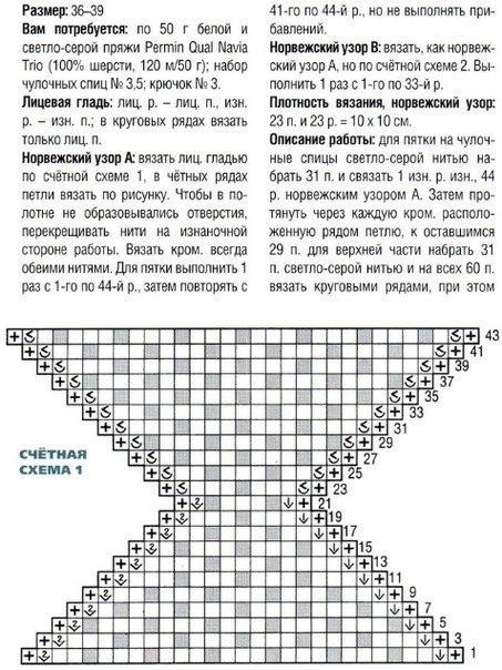2 (453x604, 241Kb)