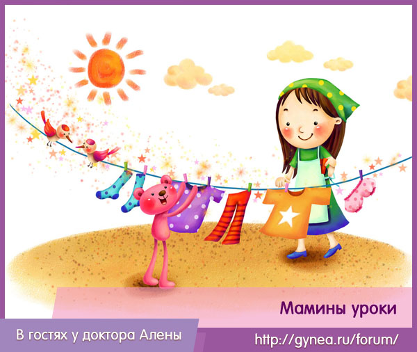 2Gineya_site (600x506, 105Kb)