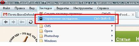 2447247_opera2 (443x147, 20Kb)