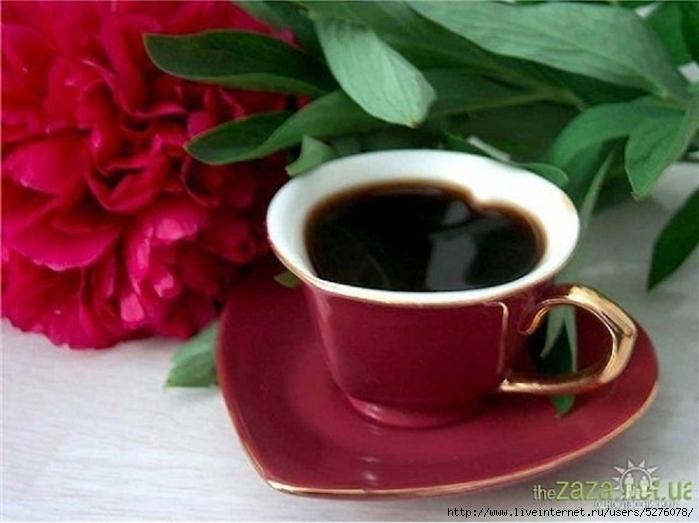 С добрым утром фото чай кофе цветы