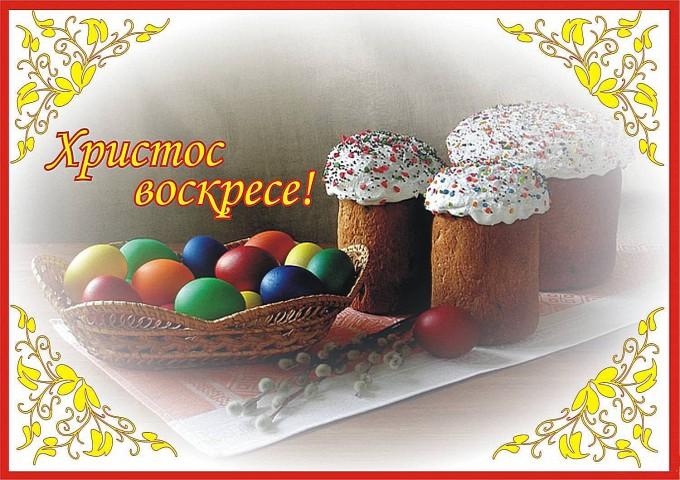 http://img0.liveinternet.ru/images/attach/c/10/112/227/112227126_large_55350_foto.jpg
