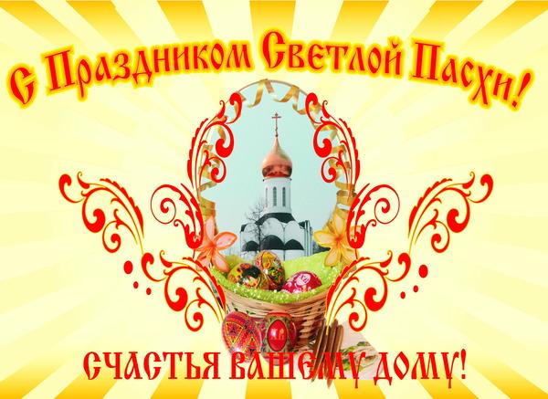 112207444_hram_i_korzina1 (600x437, 312Kb)