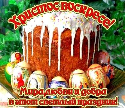3085196_hristos_voskrese (416x357, 61Kb)