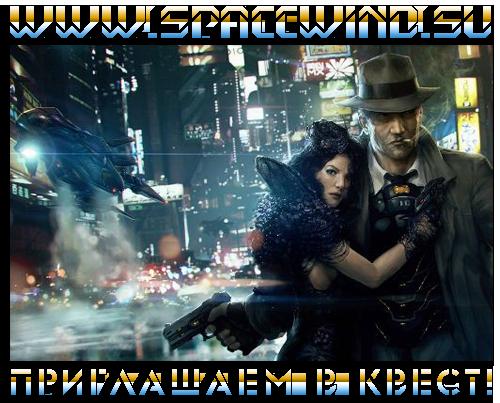 http://img0.liveinternet.ru/images/attach/c/10/112/231/112231122_akela_qwest.png