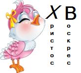 4707192_16527920 (165x148, 23Kb)