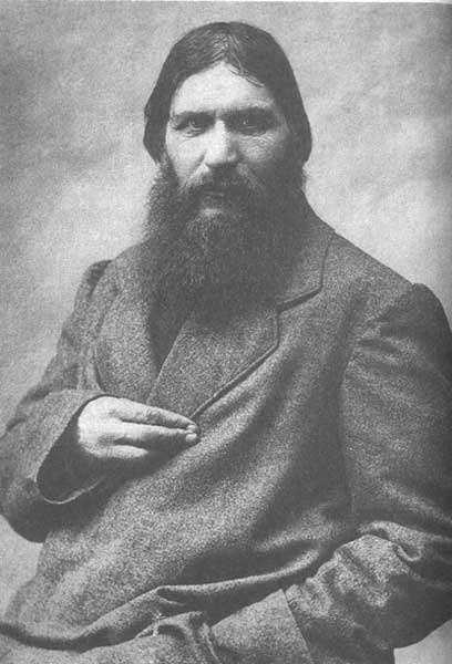 Григорий Распутин rasputin (408x600, 43Kb)