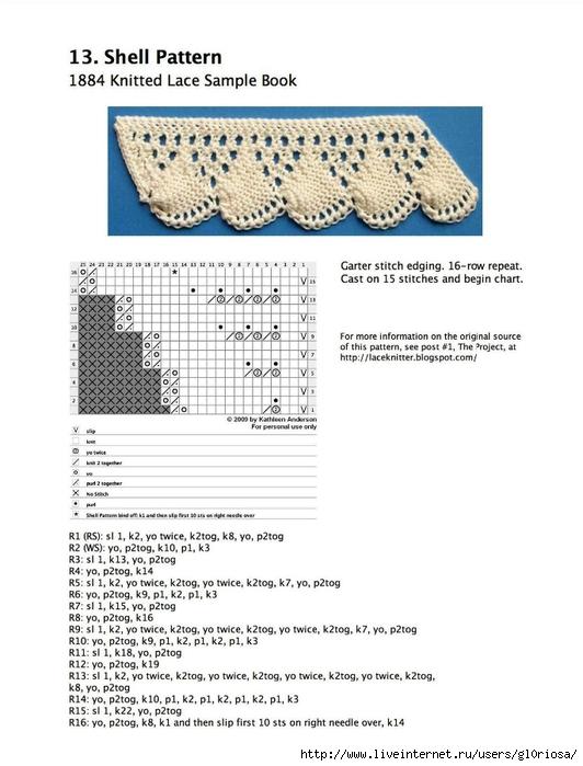 1 (532x700, 188Kb)