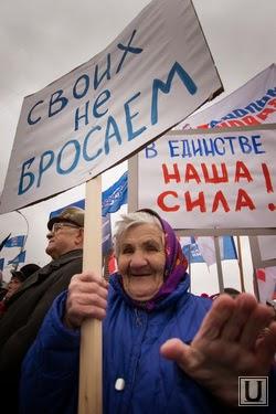 32000_Miting_na_Ploshtadi_Truda_Mi_vmeste_navsegda_Ekaterinburg_pensioneri_rossiya_babushki_krim_svoih_ne_brosaem (250x375, 29Kb)