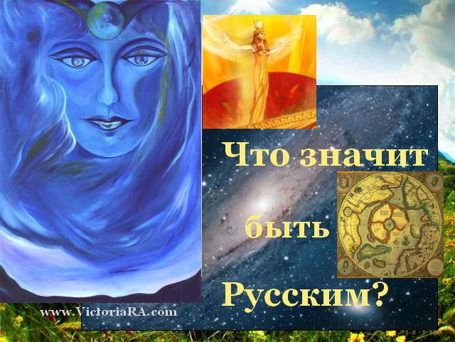 1827016_1330265590_chto_znachit_bit_russkim (640x481, 574Kb)