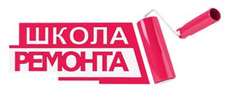 shkola_remonta (324x140, 45Kb)