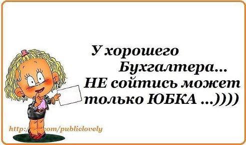 smeshnie_kartinki_139764931432 (492x289, 98Kb)