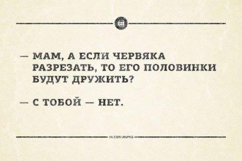 1397716428_kartinki-3 (500x333, 84Kb)