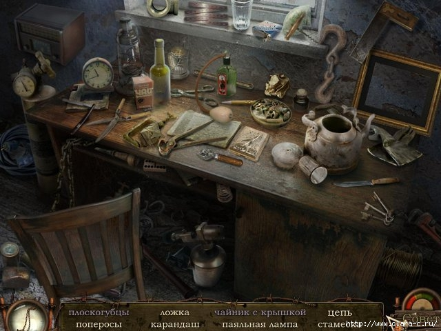 secret-bunker-ussr-screenshot2 (640x480, 180Kb)