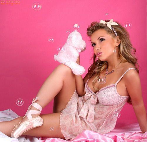 Гламурные розовые чехольчики от компании Belsis  (5) (500x484, 165Kb)