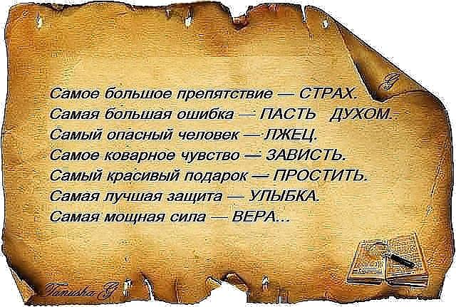 5053532_svit_mydrogo (640x431, 594Kb)