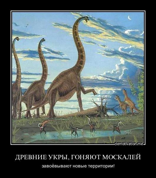 Биология шестой класс читать