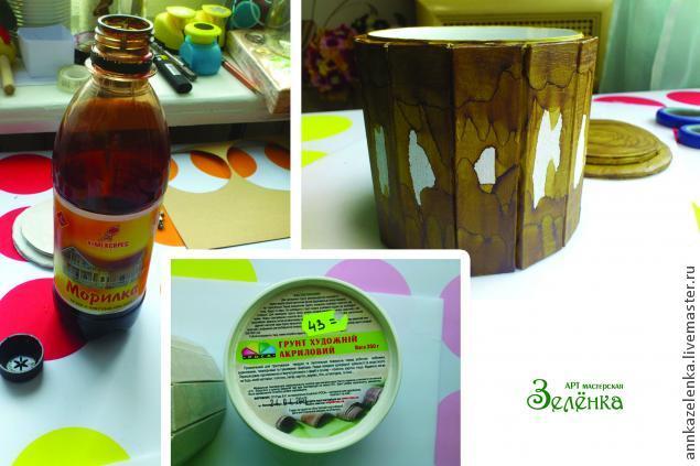 Кофейные мотивы. Сахарница из баночки и картона (11) (635x423, 213Kb)