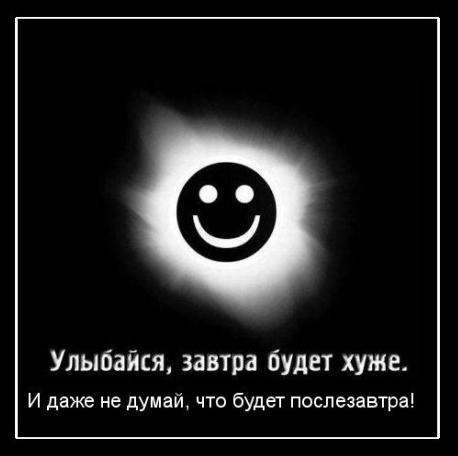 818389_pozitiv (458x456, 76Kb)