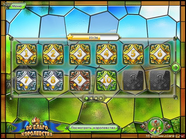 kingdoms-heyday-screenshot5 (640x480, 308Kb)
