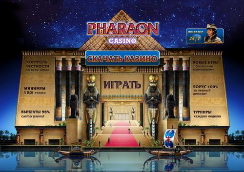 1398169263_Pharaon1 (500x353, 74Kb)