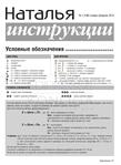 Превью 455012014_19 (512x700, 191Kb)
