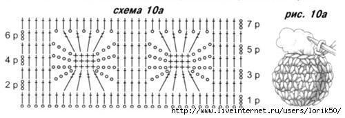 perla-ch1 (500x172, 60Kb)