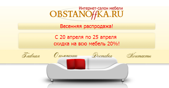 РЎРЅРёРјРѕРє (594x308, 65Kb)
