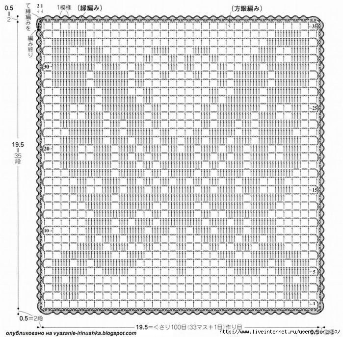 salfetka s babochkoi shema (700x687, 417Kb)