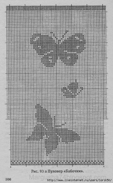 ажурный пуловер бабочка-0005 (432x700, 289Kb)