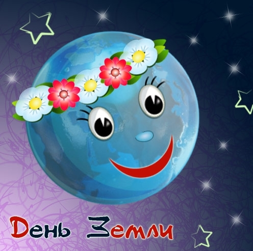 98766576_4769213_denzemli (496x493, 145Kb)
